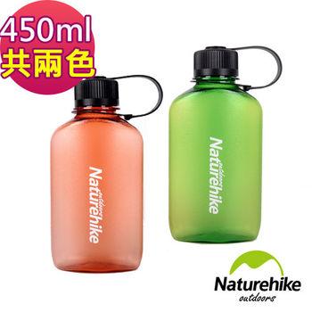 Naturehike 懷舊造型Tritan輕量便攜直飲式水壺 450ml 兩色