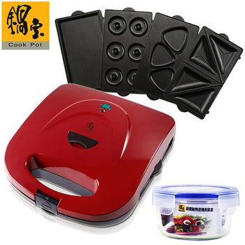 【鍋寶】日式鬆餅機親子DIY組 EO-MF2250MFY0BVC0400