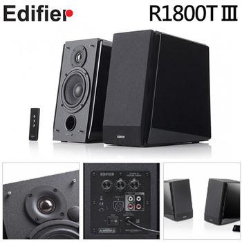 Edifier 二件式喇叭(R1800 T3) 附遙控.側面板採用鋼琴烤漆