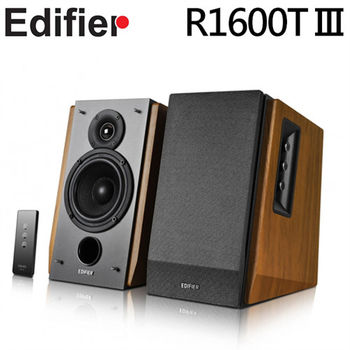 Edifier 造型時尚 極具現代美感 二件式喇叭(R1600 T3)