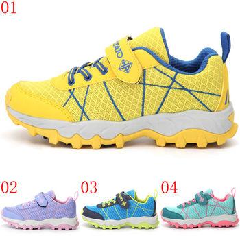 (預購)款HP3109口2016夏季新款兒童徒步鞋透氣防滑輕便舒適登山鞋HOTPOTATO口201608(JHS杰恆社)