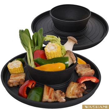 WASHAMl-鑄鐵韓式燒烤盤(烤盤+鍋)