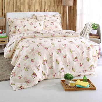 玫瑰麗人 加大兩用被床罩六件組