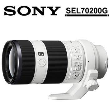 【保護鏡(72)+筆】SONY FE 70-200mm F4 G OSS(SEL70200G)(平輸)