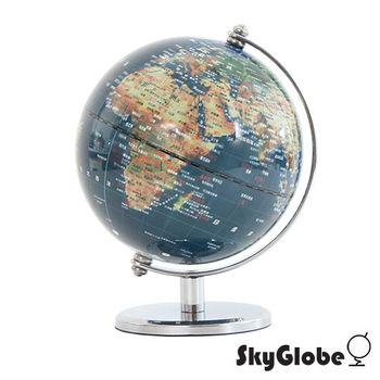 SkyGlobe 5吋衛星亮面金屬手臂地球儀(中文版)