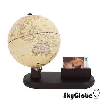 SkyGlobe 6吋仿古金屬手臂木質名片座地球儀(英文版)