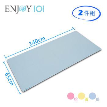 《ENJOY101》矽膠布防水中單(看護墊/保潔墊/尿墊)-140x65cm*2件組