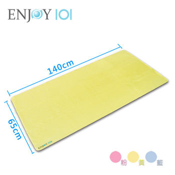 《ENJOY101》矽膠布防水中單(看護墊/保潔墊/尿墊)-140x65cm