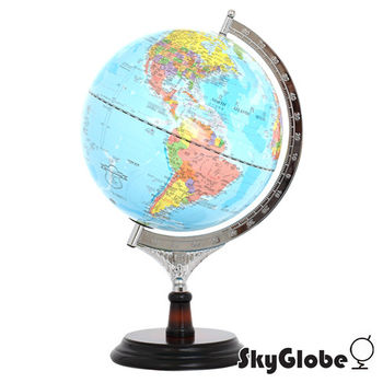 SkyGlobe 10吋行政藍色海洋木質地球儀(中英文對照)(附燈)