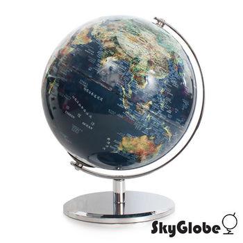SkyGlobe 10吋衛星亮面金屬底座地球儀(中英文對照)