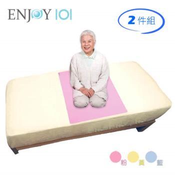 《ENJOY101》矽膠布防水看護墊(保潔墊/尿墊)-60x90cm*2件組-失禁 尿床 產褥墊 生理期適用