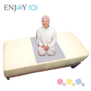 《ENJOY101》矽膠布防水看護墊(保潔墊/尿墊)-60x90cm-失禁 尿床 產褥墊 生理期適用