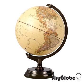 SkyGlobe 12吋仿古金屬底座立體觸控式地球儀