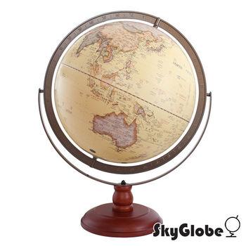 SkyGlobe 17吋超大古典雙環立體浮雕地球儀