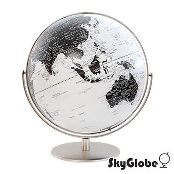SkyGlobe 17吋 360度白色海洋金屬雙軸地球儀(英文版)