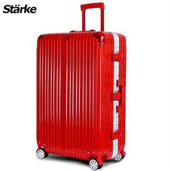 【德國設計Starke】A系列 28吋 PC+ABS 鏡面鋁框硬殼行李箱-紅色