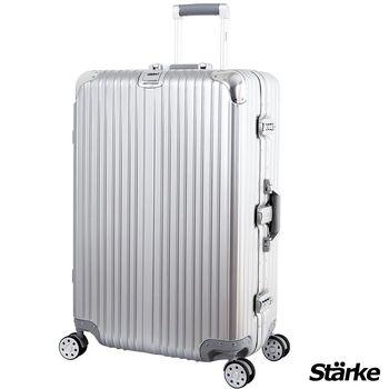 【德國設計Starke】A系列 28吋 PC+ABS 鏡面鋁框硬殼行李箱-銀色