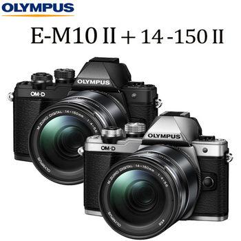 {32G全配}OLYMPUS OM-D E-M10 Mark II +14-150mm 旅遊鏡組 (公司貨)