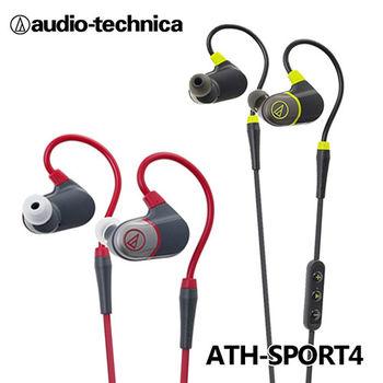 【鐵三角】 ATH-SPORT4 防水運動型藍牙耳機麥克風