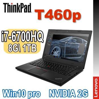 Lenovo 聯想 ThinkPad T460p 20FWA01LTW 14吋 FHD IPS i7-6700HQ 獨顯2G 1TB 內建 Win10 Pro 專業商務筆電  支援M2