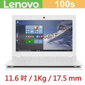Lenovo 聯想 ideapad 100s 80R2005BTW 11.6吋HD Intel四核心 輕薄美型筆電 白色