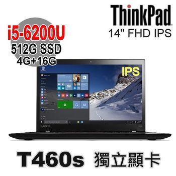 Lenovo 聯想 ThinkPad T460s 14吋 FHD IPS i5-6200U 512G SSD 獨顯2G Win7 Pro 商務輕薄筆電