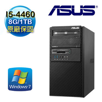 ASUS 華碩 BM1AF Intel i5-4460四核 8G 1TB Win 7 Pro 桌上型電腦 (BM1AF-I54460)