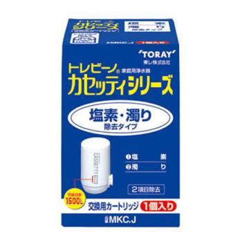日本東麗TORAY濾心MKC.J-公司貨