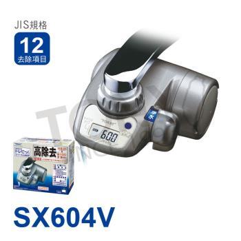 日本東麗TORAY高效去除型淨水器 (SX604V)-公司貨