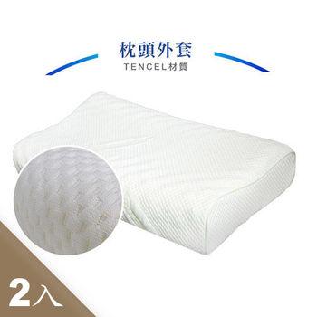 德國璽堡超級安眠負離子乳膠枕