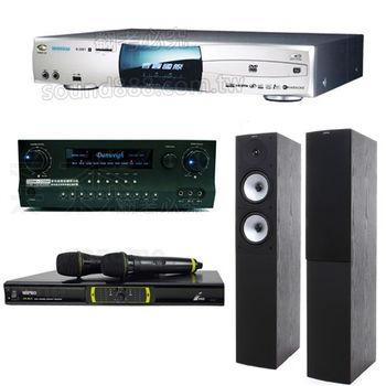 卡拉OK特惠組 音圓 S-52H+JAMO S526 主喇叭+MIPRO OK-9DⅡ 無線麥克風+DANWEIGH DW 1