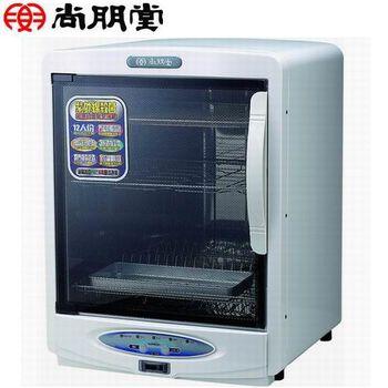 尚朋堂三層紫外線烘碗機(SD-3588)