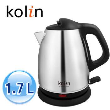 歌林 1.7L不鏽鋼快煮壺 (304不鏽鋼 KPK-MNR1716S)