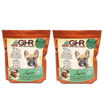 【GHR】健康主義 紐西蘭 無穀放牧羊肉 犬糧 1.81公斤 X 2包