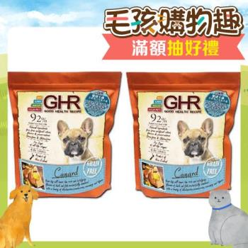 【GHR】健康主義 紐西蘭 無穀原野鴨肉 犬糧 1.81公斤 X 2包