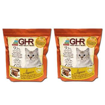 【GHR】健康主義 紐西蘭 無穀放牧羊肉 貓糧 1.81公斤 X 2包
