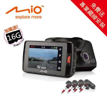 【MIO】 MiVue™ 618 高感光GPS行車記錄器+T25KIT胎內式胎壓偵測器_送專業藏線安裝