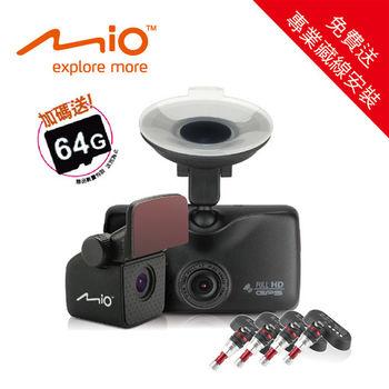 【MIO】 MiVue™ 618D 高感光雙鏡頭GPS行車記錄器+T25KIT胎內式胎壓偵測器_送專業藏線安裝