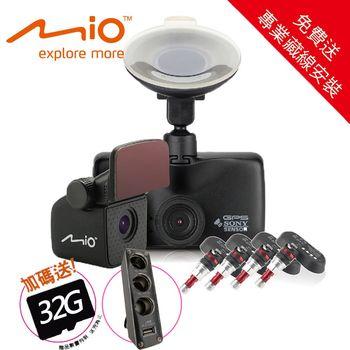 【MIO】 MiVue™ 688D 大光圈前後雙鏡頭GPS 行車記錄器+T25KIT胎內式胎壓偵測器_送專業藏線安裝+32G記憶卡+三孔擴充座