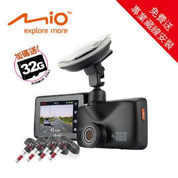 【MIO】 MiVue™ 688大光圈GPS 行車記錄器+T25KIT胎內式胎壓偵測器_送專業藏線安裝