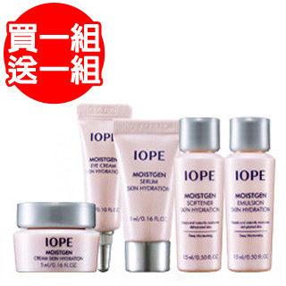 【IOPE】深層保濕五件組(買一送一)