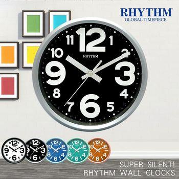 【RHYTHM日本麗聲】簡約亮彩色系時鐘/座掛兩用鐘(時尚銀黑)