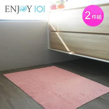 《ENJOY101》浴室吸水防滑抑菌地墊(薄型快乾)-40x60cm*2件