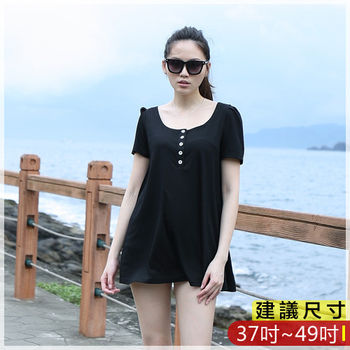 WOMA-S6099韓款簡約圓領門襟鈕扣蕾絲修身上衣(黑色)WOMA中大尺碼上衣