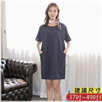 WOMA-S7265韓款素色經典圓領修身洋裝(藍色)WOMA中大尺碼洋裝