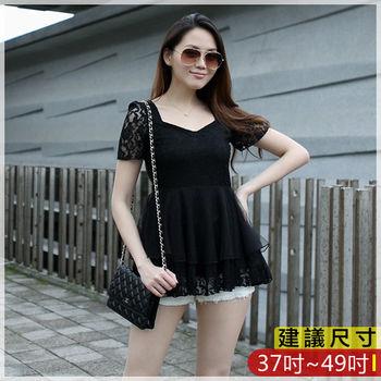 WOMA-S6116韓款性感甜美蕾絲網紗拼接修身上衣(黑色)WOMA中大尺碼上衣