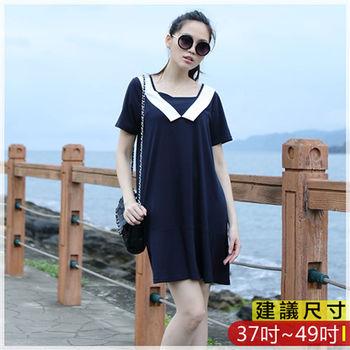 WOMA-S6173韓款寬鬆撞色V字方領修身洋裝(藍色)WOMA中大尺碼洋裝