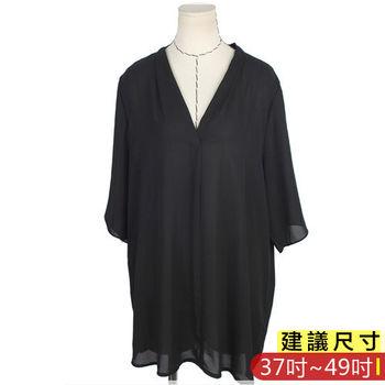 WOMA-S7200韓款簡約V領OL氣質修身襯衫上衣(黑色)WOMA中大尺碼上衣