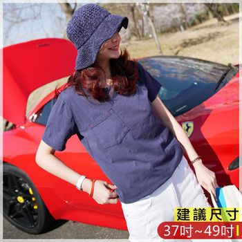 WOMA-S7308韓款簡約素色經典圓領修身上衣(藍色)WOMA中大尺碼上衣
