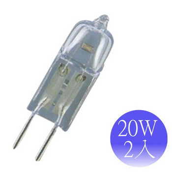 【歐司朗】JC 12V 20W 低壓針腳燈/豆燈-2入(64425)